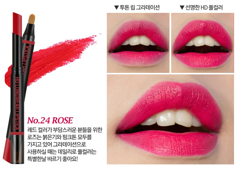 Son HD Longwear 24 Rose